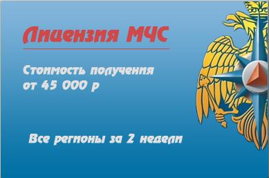 заказать ГОСТ Р ИСО 14001 2016 в Черемхово