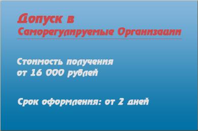 заказать Гост ИСО 14001 2016 в Энгельсе